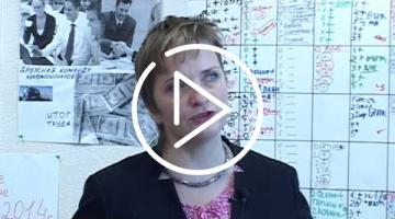 Embedded thumbnail for Бизнес интенсив: « 5 быстрых стратегий х 2 прибыли»