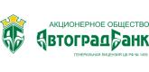 ЗАО ГКБ «Автоградбанк»