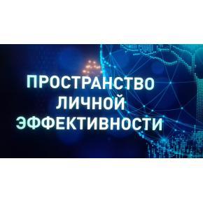 нейрографика, инструктор нейрогафики Ольга Демиург